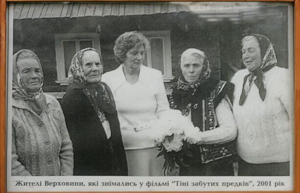 фото: vgolos.com.ua