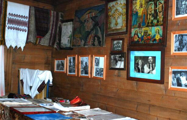 фото: museum.if.ua
