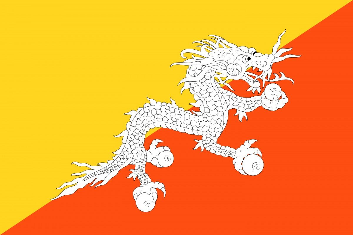 Национальный день в Бутане