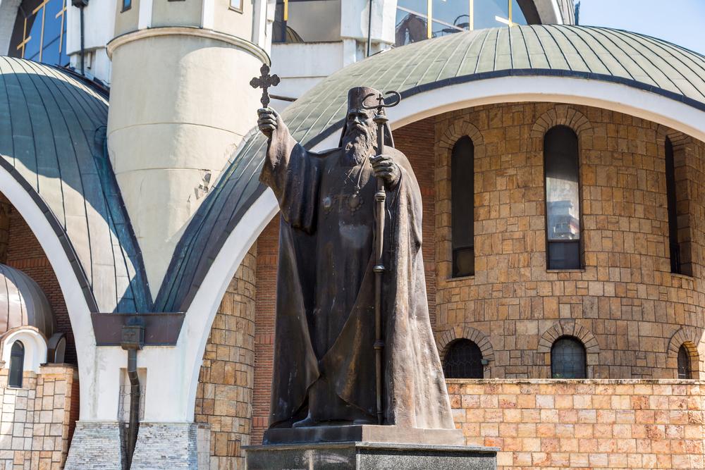 День Святого Климента в Македонии