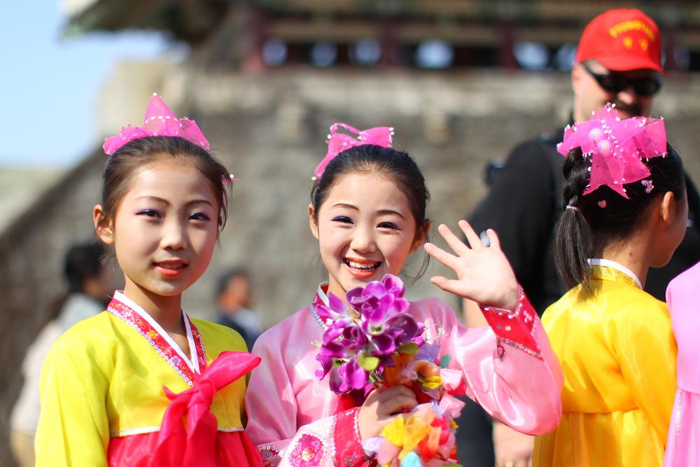 Северная Корея – новое туристическое направление.Вокруг Света. Украина