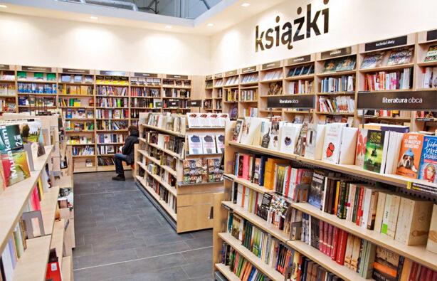 10-1-614x395 Легендарные книжные магазины в Европе