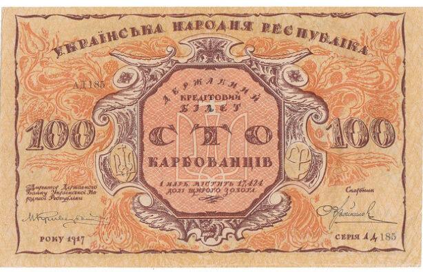 Фото: www.depo.ua