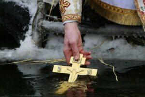 Як святкували Водохрещу в Україні