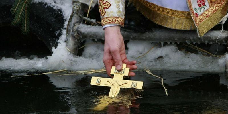 Як святкували Водохрещу в Україні.Вокруг Света. Украина