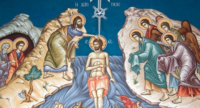 Богоявление и Крещение Господне в восточном христианстве
