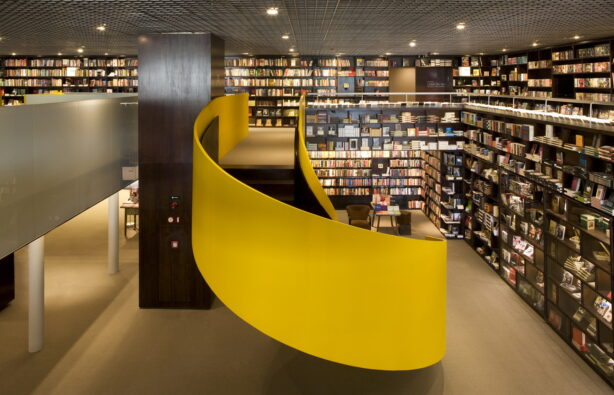 Livraria-da-Vila-614x395 Легендарные книжные магазины в Европе