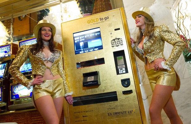 Необычные торговые автоматы.Вокруг Света. Украина