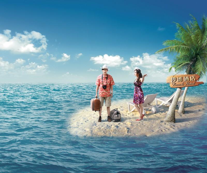 На остров требуется пара для бесплатного проживания