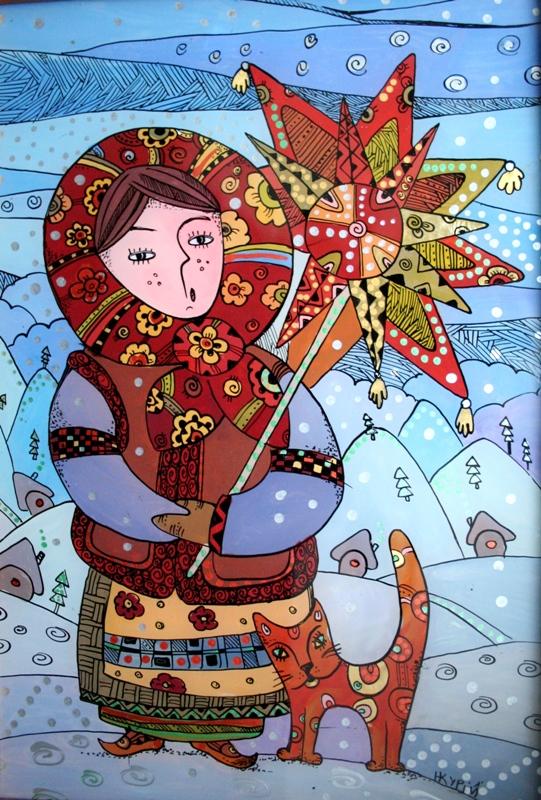 Ілюстрація Наталі Курій