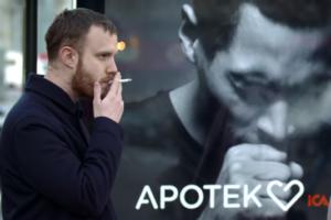 На улицах Швеции установили кашляющие билборды