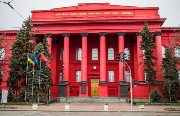 Фото: www.the-city.kiev.ua