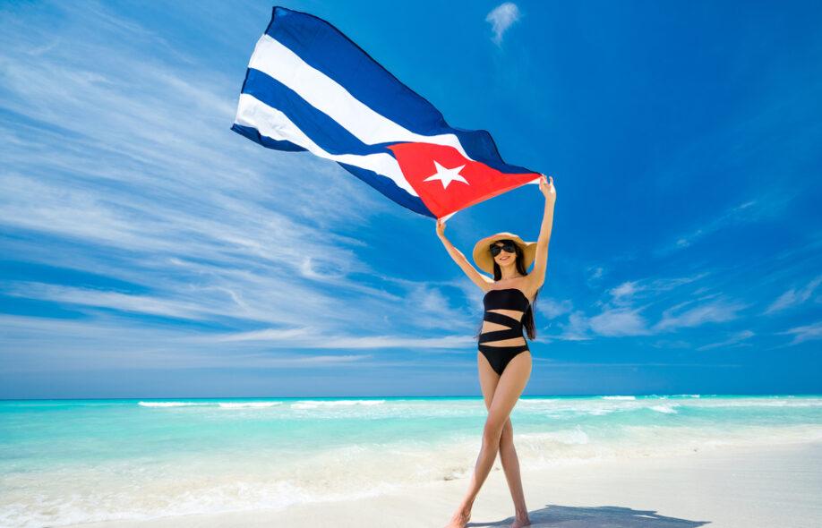 Куба - мечта!