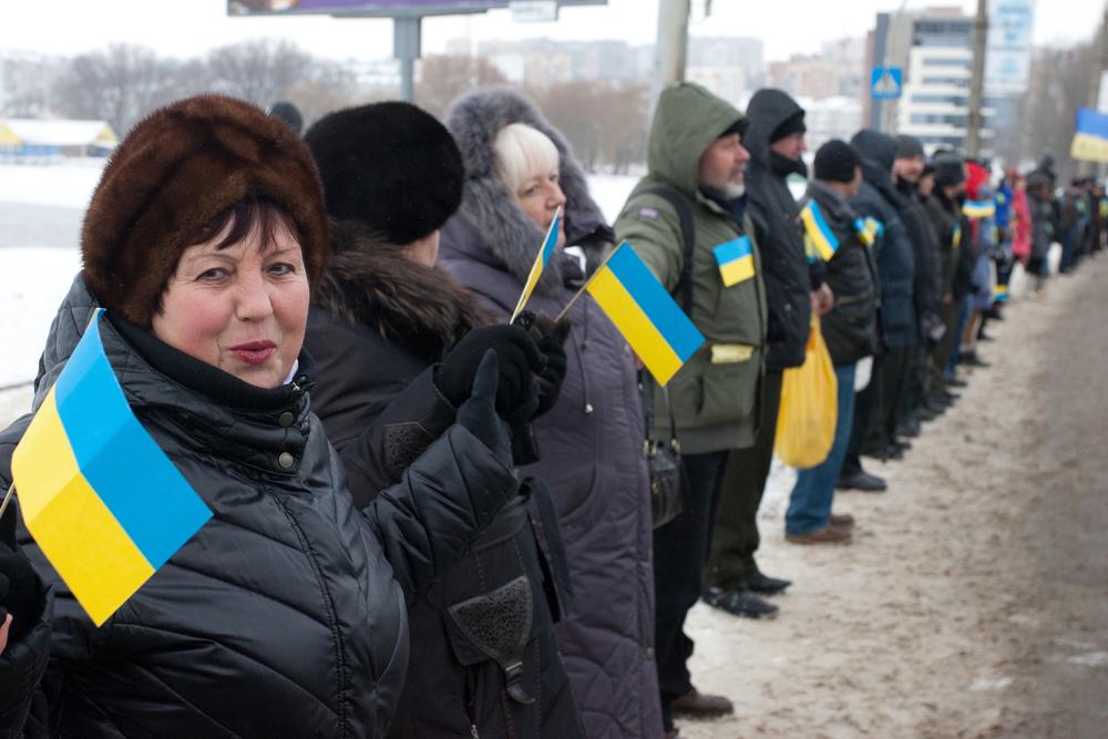 День соборности в Украине