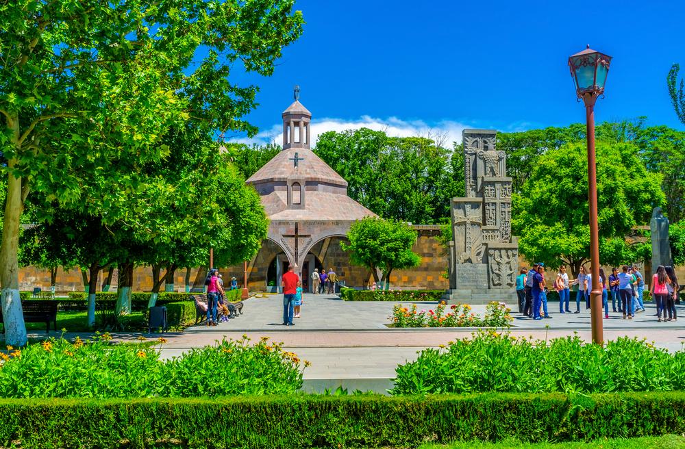 День Святого Вардана в Армении