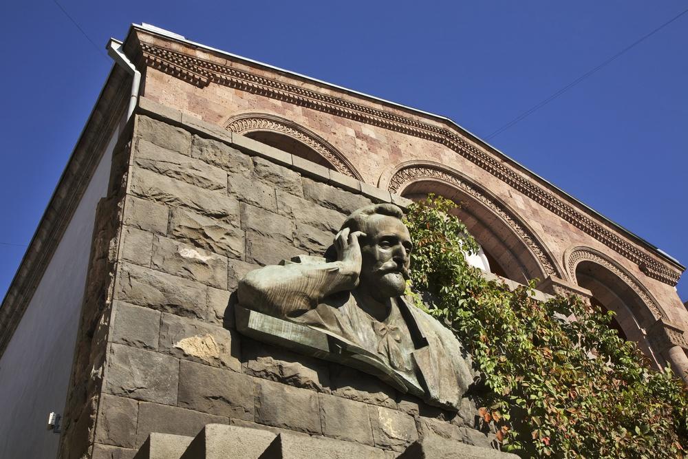 День дарения книг в Армении