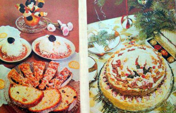 Фото: www.jisty.com.ua