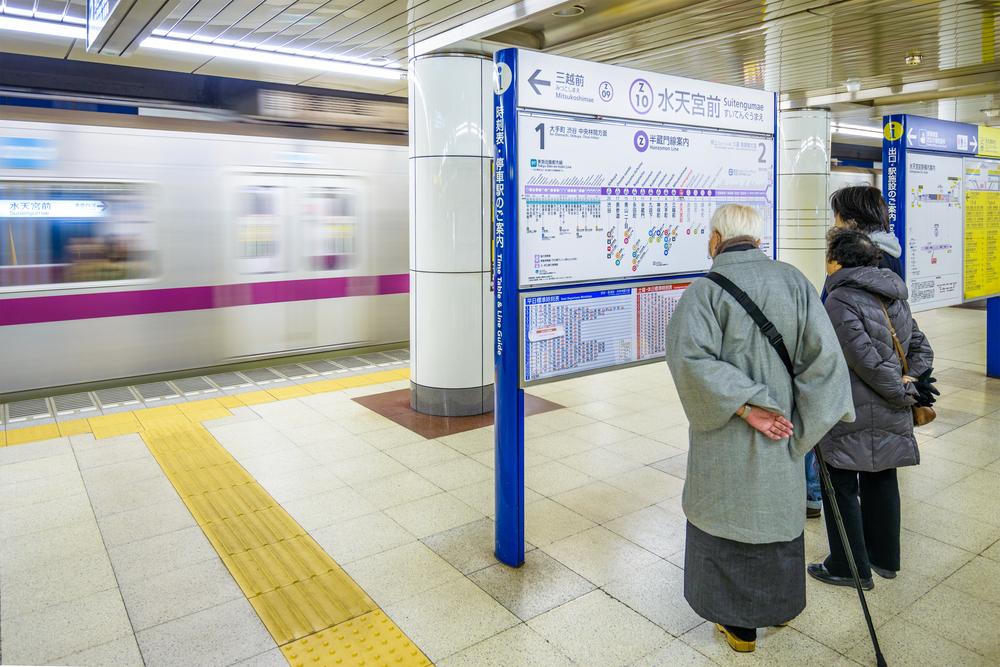 В Японии 20% преступников - пожилые люди.Вокруг Света. Украина