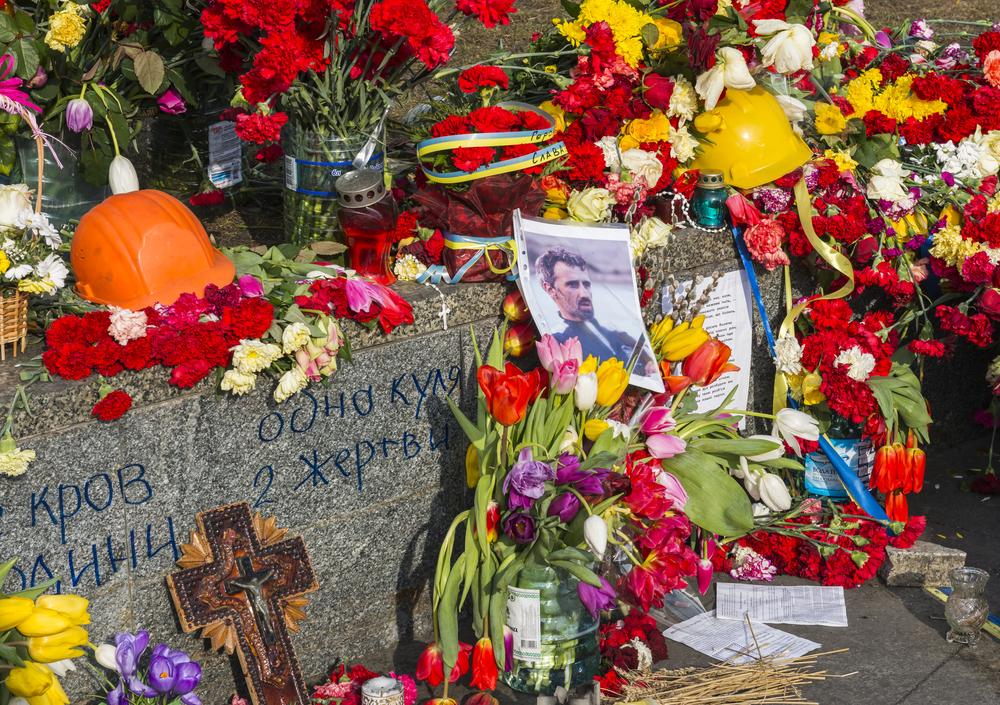 День памяти Небесной сотни в Украине