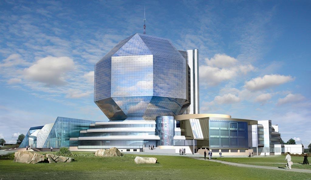 Национальная библиотека Беларуси.Вокруг Света. Украина