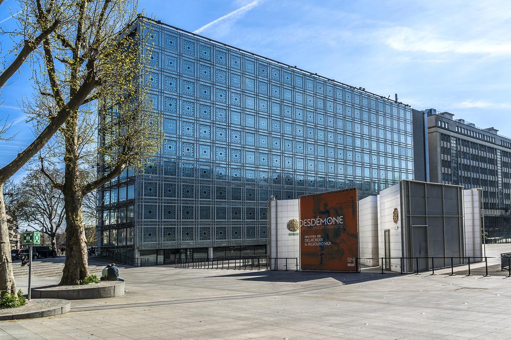 Институт арабского мира в Париже: современное лицо Востока