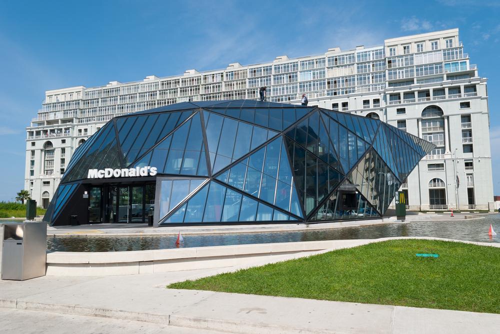 Самый оригинальный McDonald's.Вокруг Света. Украина