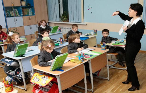 Фото: www.vparis.net