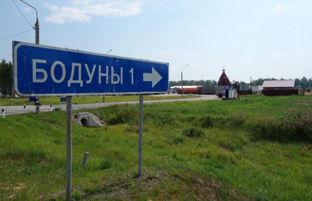 Фото: img-fotki.yandex.ru