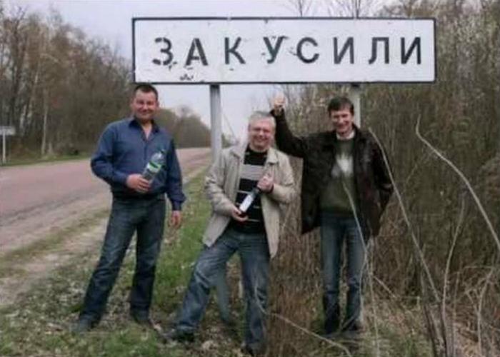 Фото: novate.ru