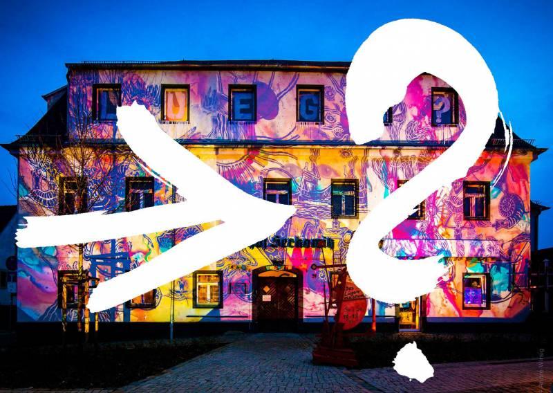 Музей обмана в Германии – ни одного реального экспоната