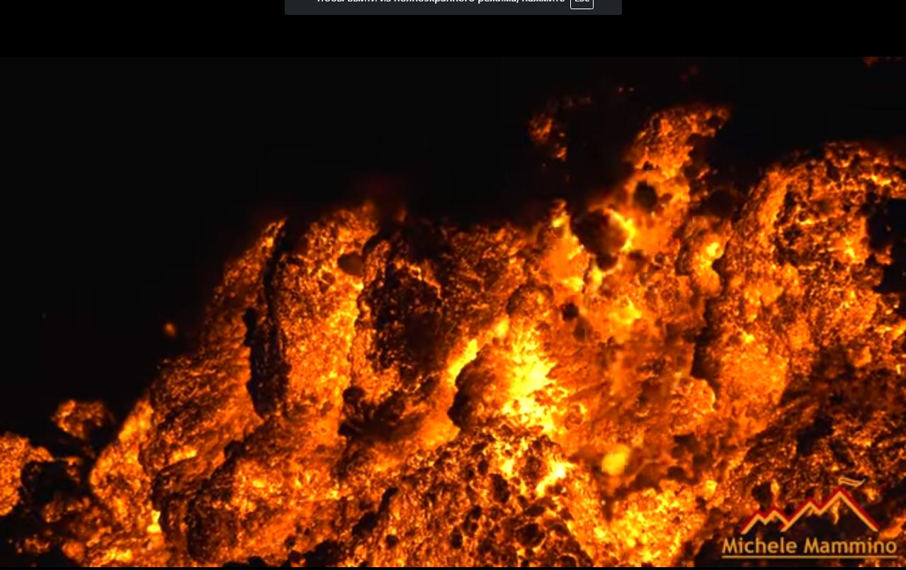 Этна фонтанирует лавой.Вокруг Света. Украина