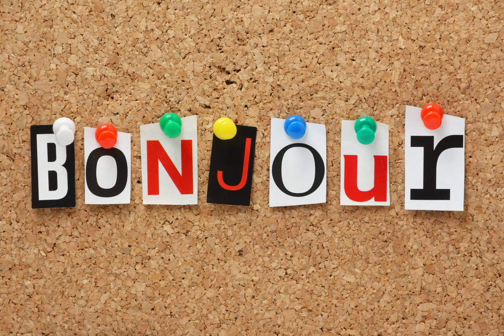 Международный день франкофонии и французского языка