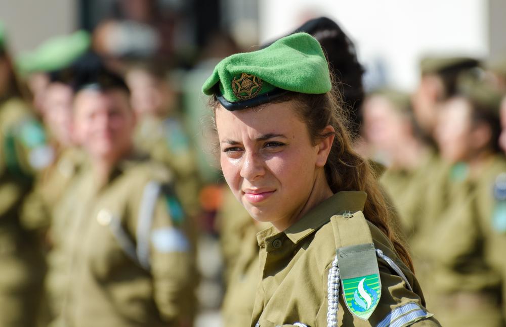 Армия Израиля: новые амазонки.Вокруг Света. Украина