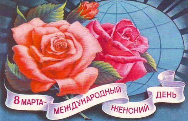 Фото: www.my-ussr.ru