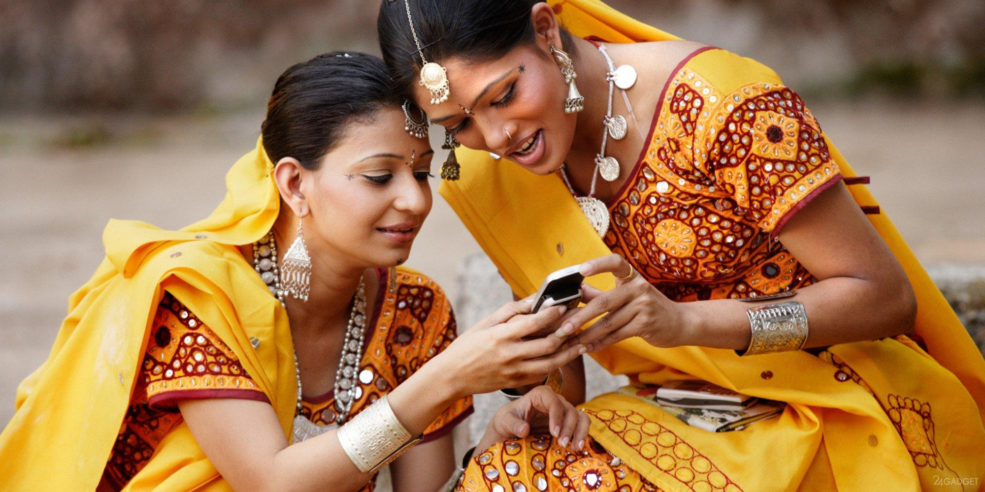 знакомств индийские сайтах девушки на