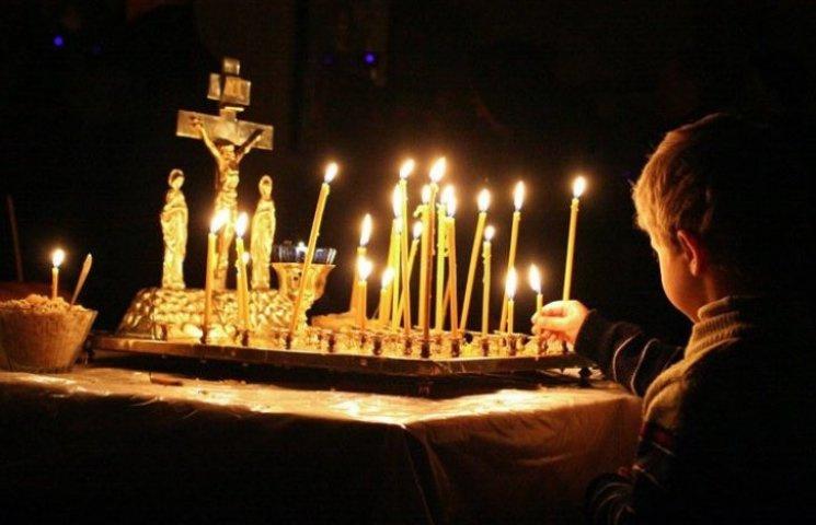 Страстная пятница: традиции самого скорбного дня.Вокруг Света. Украина