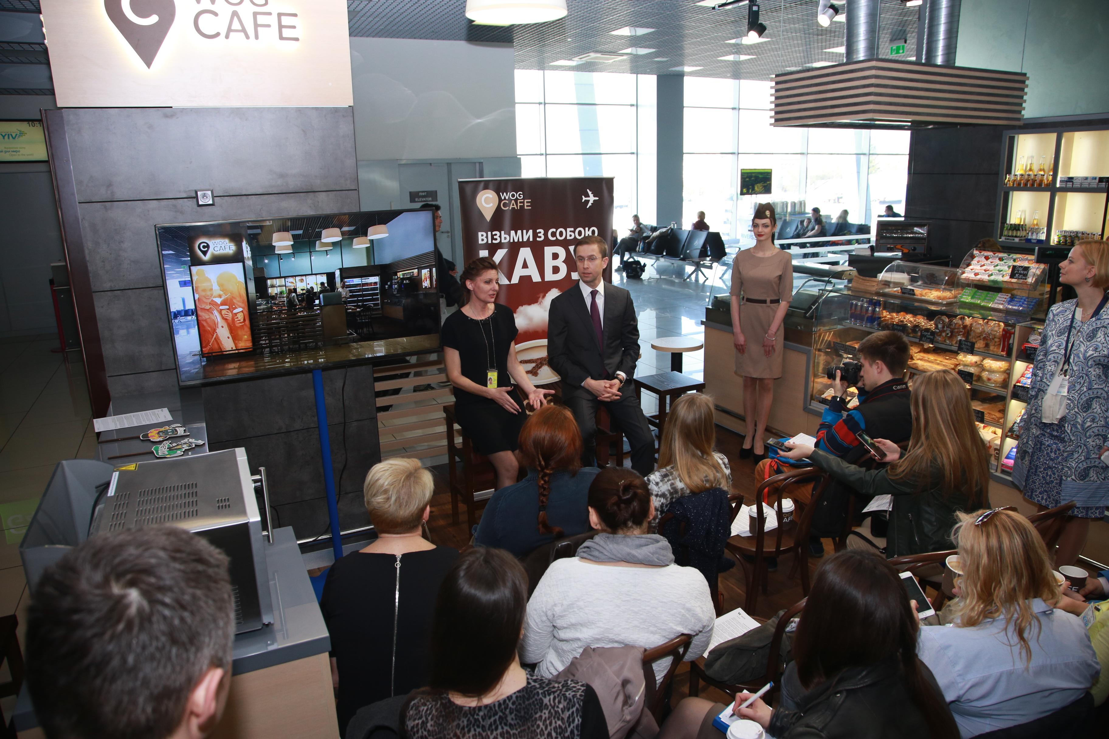 В аэропорту «Киев» открылось WOG CAFE