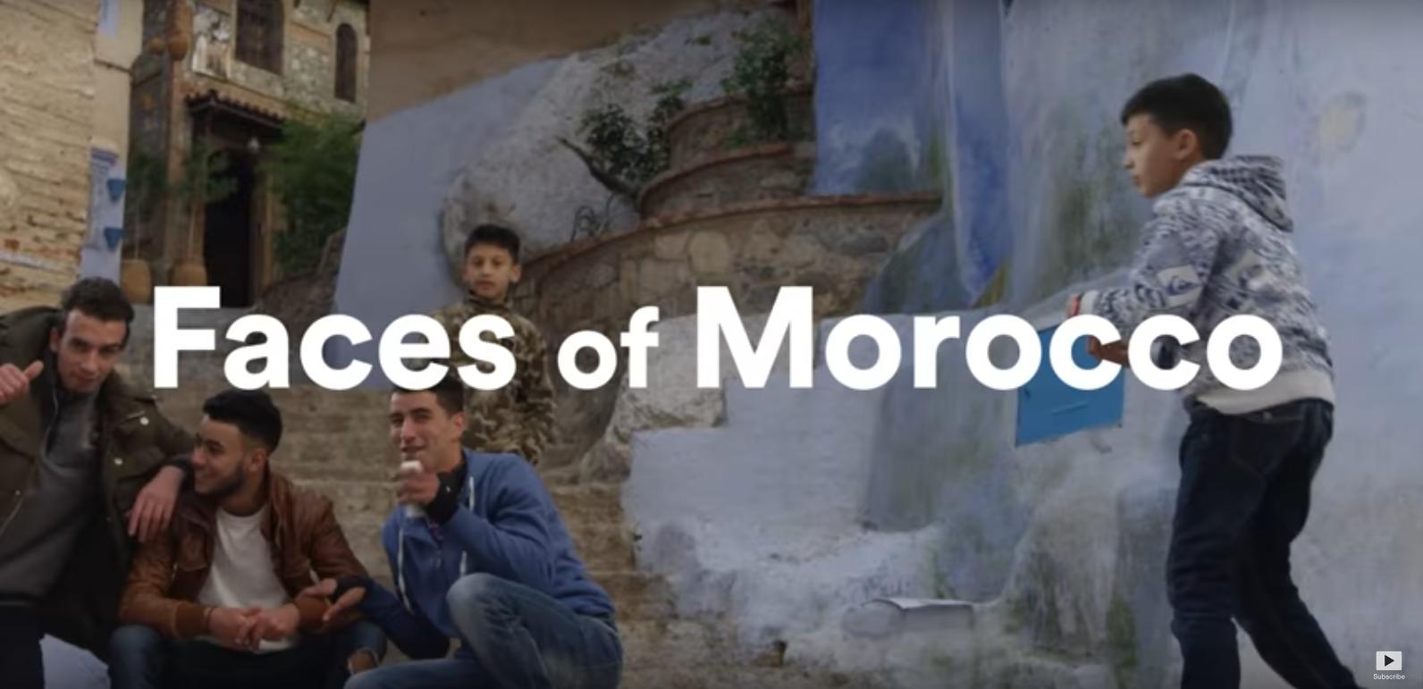 Лица Марокко