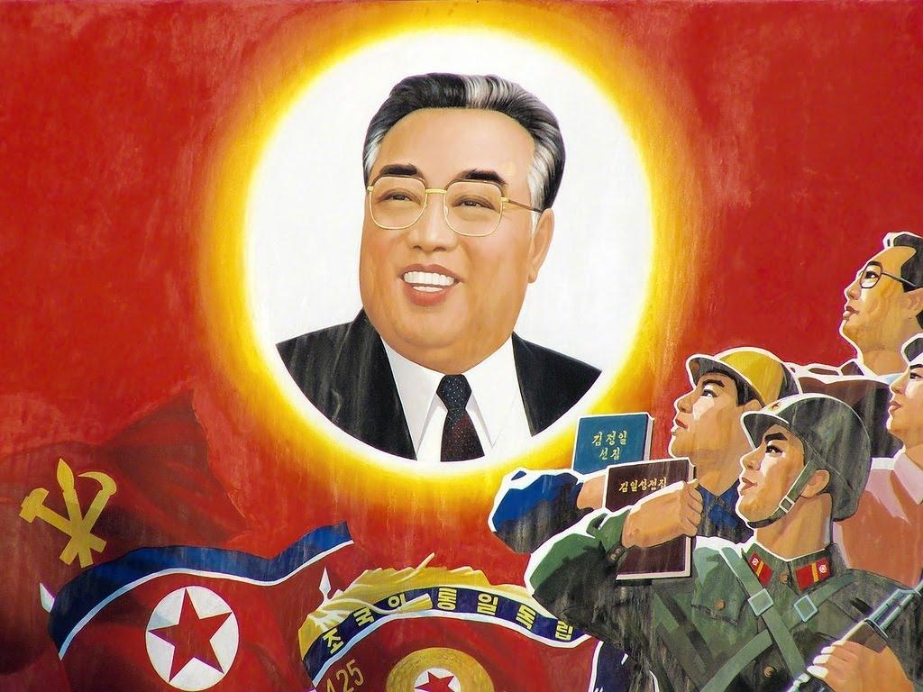 День Солнца в Северной Корее