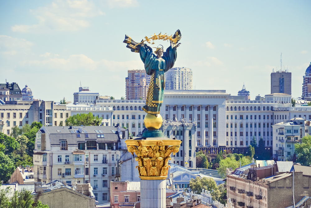 фото Киева Майдан
