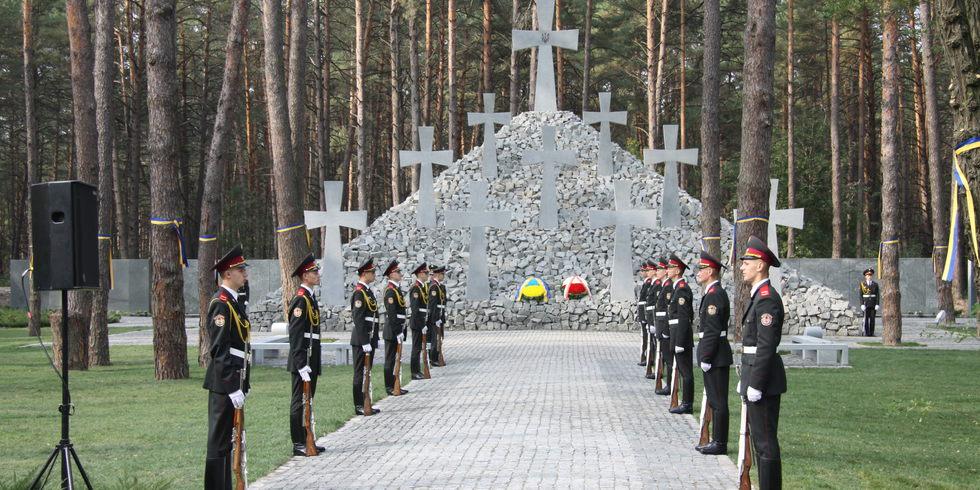 Быковнянский лес: память о жертвах сталинизма