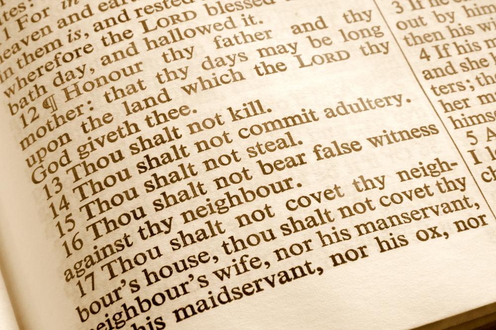 Шавуот в Израиле