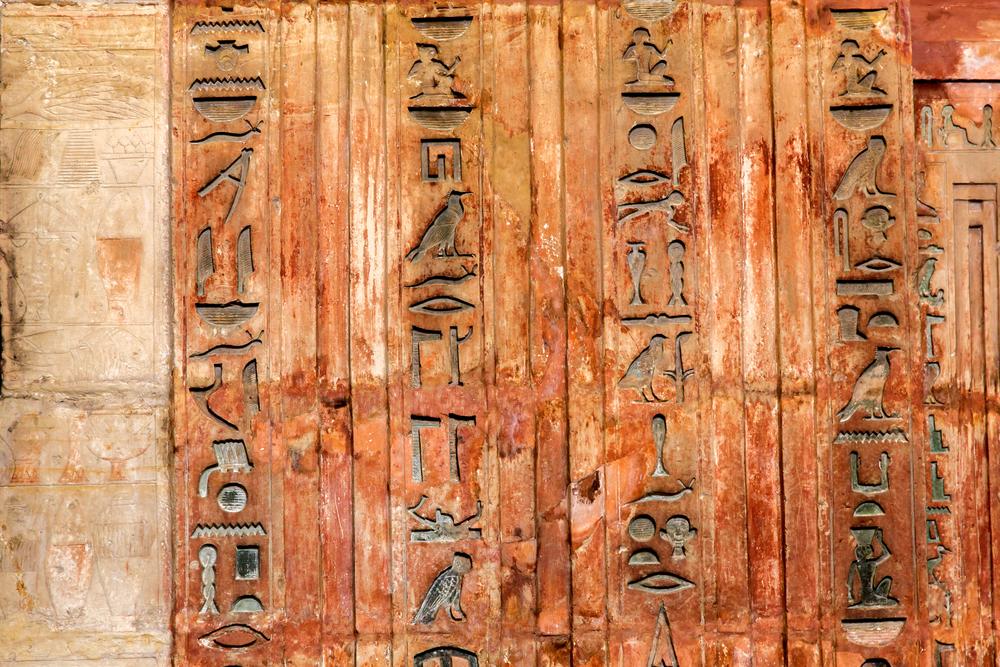 Что писали античные туристы на стенах гробницы египетского фараона.Вокруг Света. Украина