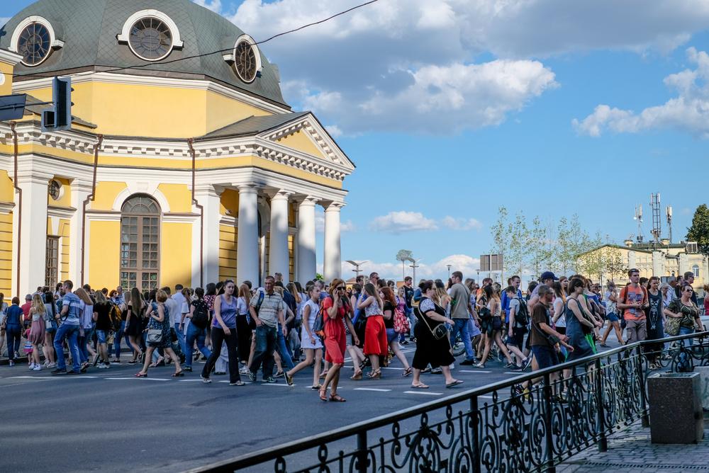 Где повеселиться в Киеве на День Конституции.Вокруг Света. Украина
