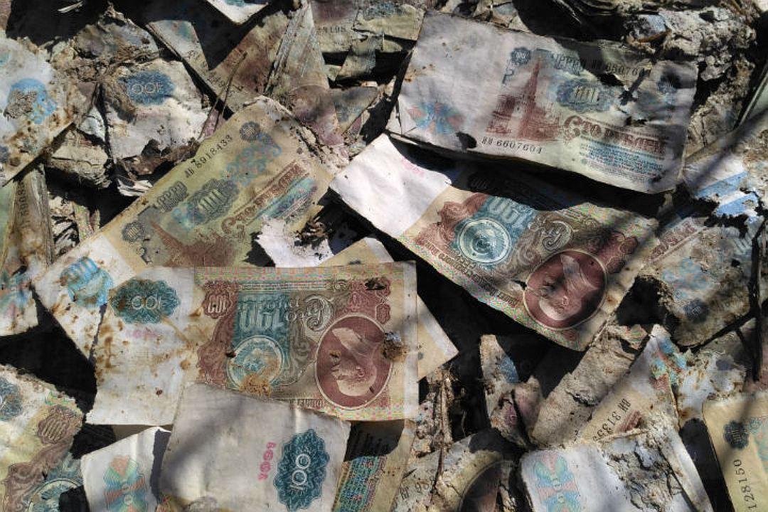 В России нашли миллиарды советских рублей в болоте.Вокруг Света. Украина
