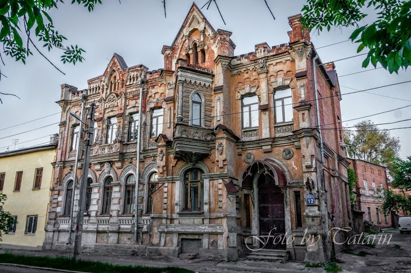 Истории Захарьковского района