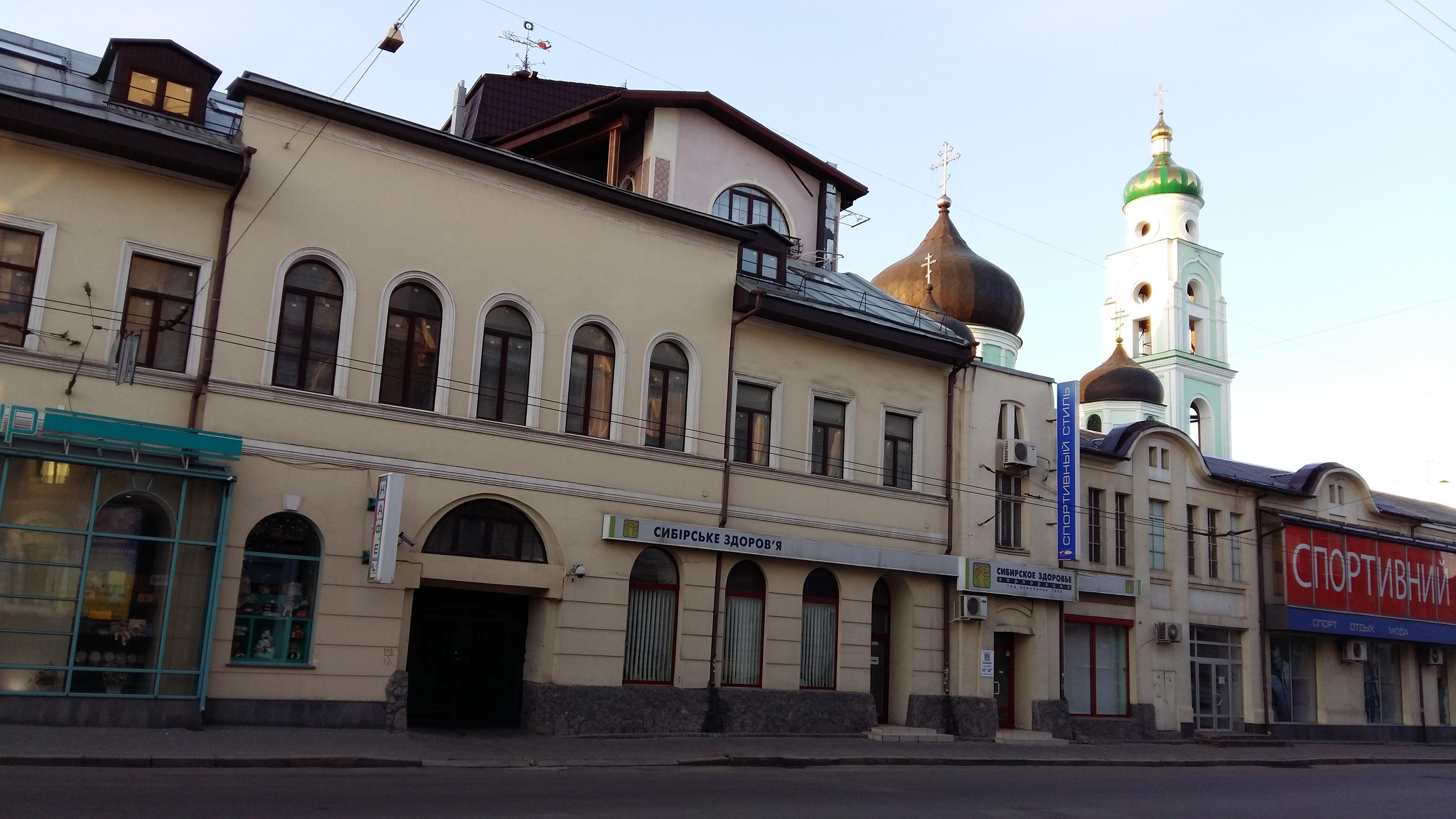 Харьков: Подольская солянка