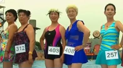 Бабушки в бикини: 400 китайских пенсионерок доказали, что возраст - всего лишь цифры
