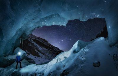 Великолепный космос: Великобритания выберет лучший снимок звездного неба.Вокруг Света. Украина