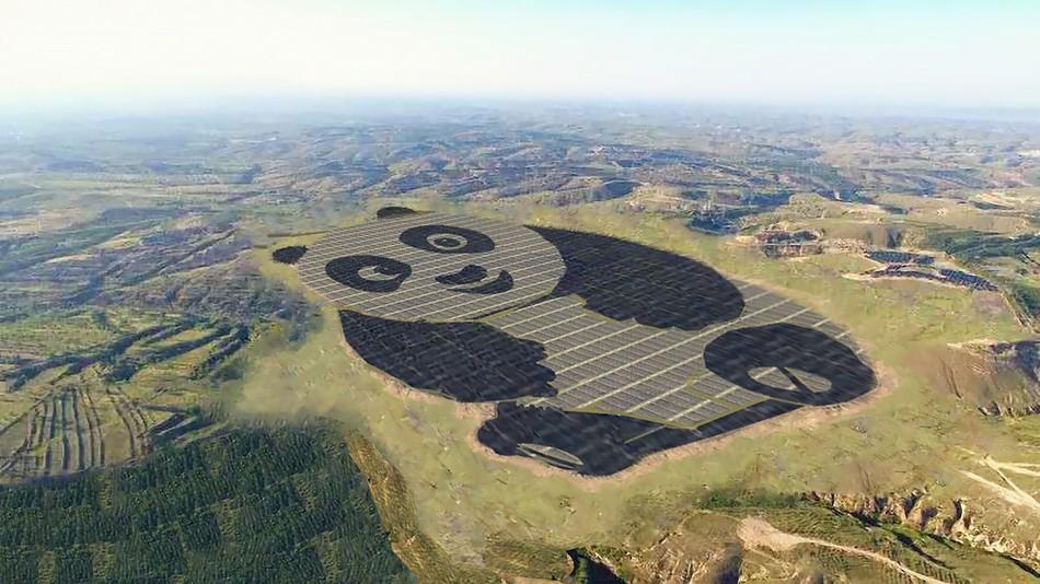 Самая симпатичная электростанция в мире – в виде панды